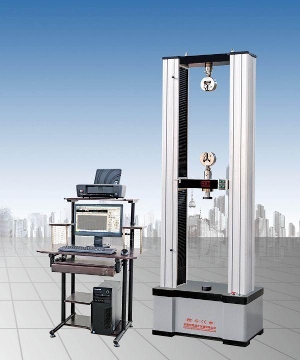 铸造件拉伸强度试验机